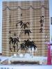 handmade bamboo window curtain splint