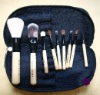 Good Quality Cosmetic Brushes With Leather Bag Case