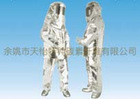 Fireproofing Suits