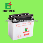 motorcycle battery 12N7-4B