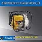 kerosene engine water pump, 2 inch , 2012 new type cheap gasoline water pump (ZW-20GP)