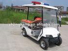 Electric Rescue Golf Cart