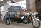 KCT150ZH-3 150cc cargo tricycle with lifting