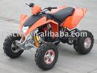 ATV AW250ST-2