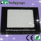 200w flower accelerator led grow lights