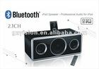 multi-functional mini sound box