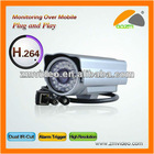 Outdoor IP Camera PTZ High Resolution IP PTZ Camera