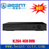2012 hot sales 4CH channel high-end ditital DDR,High-end tech video DVR BS-T04A