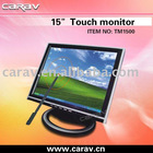 Touch screen monitor-15'' VGA touch monitor