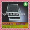 Air conditioner parts of activated carbon filter aluminum frame and mesh
