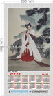 Wall Calendar Printing / decal print/screen printing