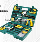 55 piece deluxe DIY tool set