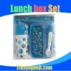 lunch box set for children