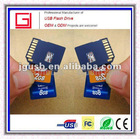 free unlocker !!! High Speed & Quality memory card,micro sd card,sd card