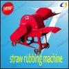 Hot sale straw rubbing machine