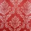 sofa and curtain fabric
