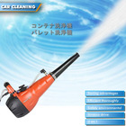 Home use Car Washer-your best choice