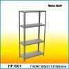Four-shelf Steel Storage Rack