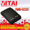 PMNN4023CR 1200mAh LI-ION 2 Way Radio Battery