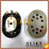Nextel i265 Speaker