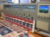 Digital Printing / 1440dpi digital solvent printing