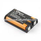 700mAh M107 3.6V Ni-MH Rechargeable Battery Set