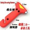 CarEmergency / Life Saving Hammer Seatbelt Cutter