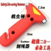 CarEmergency / Life Saving Hammer Seatbelt Cutter