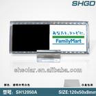 advertising board/two logos flashing Kanban /advertisement board