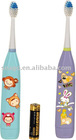 SG919 Battery-Operated children/ kids electric toothbrush