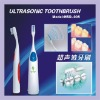 dental equipment,beauty toothbrush