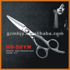 children hair scissors (H8-50YN)
