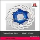FD-002 Brake Disc