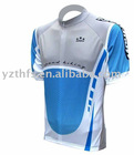 bike sportswear