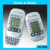 Sell FM Radio with Mobile Style