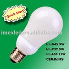 A55 11W Quick Star Energy saver bulb