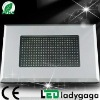 120w led grow lights uk