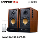 USB/SD Play Function, Tradition and Fashion Combination 2.0 USB Speaker System