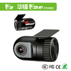 Mini Car DVR ,140 Degree 360 Degree Rotation LENS 720P