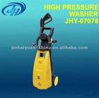 high pressure washer 1400-1800W