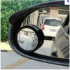 Round Car Blind Spot Mirror