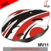 Hot selling MV11 JUNIOR helmet/ bike helmet/bicycle Glue on