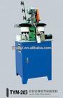 Zipper Machinery Best/Pin Box Fixing Machine
