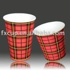 7oz and 9oz paper tea cups for baverage