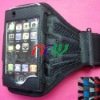 for Ipod touch 4 Armband