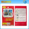 Good quality suitable for screen protector Nokia 6300 transparent