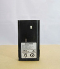 KNB-24L Battery for KENWOOD FM Transceiver TK-2140, TK-3140, TK-2148, TK-3148, TK-2160, TK-3160, TK-2168, TK-3168, TK-2170