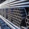 ASTM A 53B carbon seamles steel tubes a266