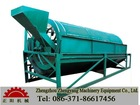 Proffessinal Mineral Ore Drum Screen