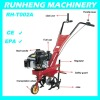 CE approved 4HP Gasoline Tiller with 4.0HP/3600rpm 118CC(RH-T002A)